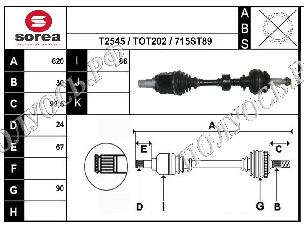 RT98715 приводной вал,полуось TOYOTA AVENSIS T27 OEM: 4342005430, 4342005431